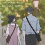 """<span class=""""title"""">ヤン・ヨソプ(HIGHLIGHT)xチョン・ウンジ(APINK)、9年ぶりのデュエット…本日「LOVE DAY」発表</span>"""