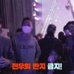 "<span class=""title"">「SHINee」、カムバックショー「The Ringtone: SHINee is Back」のビハインド映像を公開!!(動画あり)</span>"