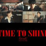"<span class=""title"">「AboutU」、新曲「Time To Shine」ティーザー公開…6日発表</span>"