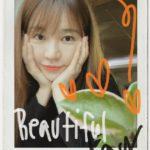 """<span class=""""title"""">女優ユン・ウネ、日々磨きのかかる童顔美…どんどん綺麗になっていく秘訣は何なの</span>"""