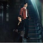 """<span class=""""title"""">チャン・ナラ&ヨンファ(CNBLUE)、「テバク不動産」の視聴ポイント…K-オカルトドラマの新世界を開く</span>"""