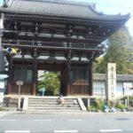 "<span class=""title"">【時代劇が面白い】日本と韓国の歴史を振り返る/第9回「京都と秦氏」</span>"