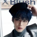 """<span class=""""title"""">キム・ジェジュン、深く真摯な眼差しがまぶしい…深いブルーのほつれヘアで雰囲気アップ</span>"""