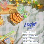 """<span class=""""title"""">歌手Ailee、5月7日先行公開アルバム「LOVIN'」でカムバック…春の感性</span>"""