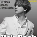 "<span class=""title"">FTISLAND イ・ホンギ 除隊後初のオンラインソロファンミーティング LEE HONG GI 1st JAPAN ONLINE FANMEETING ""He's Back"" 6月13日(日)開催決定!重大発表も?</span>"