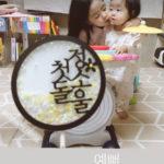 """<span class=""""title"""">女優イ・ユンジ、次女ソウルの1回目の誕生日を祝うお姉ちゃんラニ…""""可愛い""""</span>"""