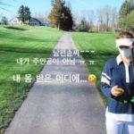 "<span class=""title"">女優ソン・テヨン、夫で俳優クォン・サンウが撮った写真に衝撃「主人の腕前~わたしの体半分はどこに…」</span>"