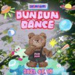 """<span class=""""title"""">「OH MY GIRL」、カムバックタイトル曲は「DUN DUN DANCE」=5月10日発売</span>"""