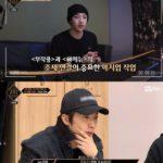 "<span class=""title"">「2PM」ウヨン、Mnet「KINGDOM: LEGENDARY WAR」で「Stray Kids」を応援...""賞金いくら?""とジョーク</span>"
