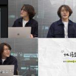 "<span class=""title"">歌手イ・ヒョンは、直接書き直した名品ボーカルプロフィール</span>"