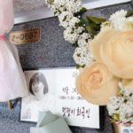 """<span class=""""title"""">「じゃあね、また来るね」女優イ・ユンジ、昨年亡くなった""""親友""""故パク・チソンさんの墓地を訪問</span>"""
