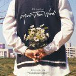 """<span class=""""title"""">サンドゥル(B1A4)、きょう(11日)「5tion」の「More Than Words」リメイク音源リリース</span>"""