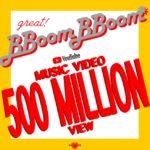 """<span class=""""title"""">「MOMOLAND」、「BBoom BBoom」のMVが5億ビュー突破.…グローバルヒットソング</span>"""