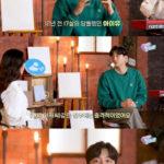 """<span class=""""title"""">俳優コン・ユ、「私のおじさん」でのIUの演技に「とても上手くて衝撃的だった…共演してみたい」</span>"""