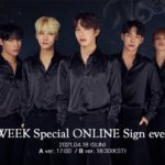 """<span class=""""title"""">注目の実力派ボーイズグループAWEEK 4月18日(日)にスペシャルオンラインサインイベント 「AWEEK Special ONLINE Sign event」を開催!</span>"""