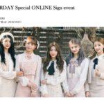 """<span class=""""title"""">5人組ガールズグループSATURDAY 4月18日(日)にスペシャルオンラインサインイベントを開催! ~是非楽しい時間を過ごしましょう♪~</span>"""
