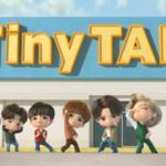 """<span class=""""title"""">BTS(防弾少年団)のキャラクター「TinyTAN」バージョン「Dynamite」公開…とにかく可愛い!(動画あり)</span>"""