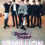 "<span class=""title"">【公式】「ENHYPEN」の新曲「Drunk-Dazed」MVが1000再生回数を突破</span>"
