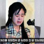 """<span class=""""title"""">女優ハム・ソウォン、記者を脅迫か…「記事を取り下げなければ自死する」との録音データ公開</span>"""