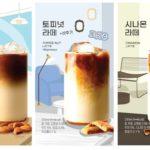 "<span class=""title"">【情報】韓国法人ベクトルコム、3種のラテ系飲料を発売 韓国最大のコンビニチェーン「GS25」への商品供給契約により年間販売数150万個を目指す</span>"