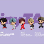 "<span class=""title"">【情報】DIRECTOR JAPAN 「BTS(防弾少年団)」のキャラクター'TinyTAN Licensed Product 企画展 by NARA HOME DECO' in 大阪・福岡開催</span>"