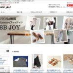 "<span class=""title"">【情報】OTONA女子のための韓国ファッション通販サイト「BB JOY」がオープン</span>"