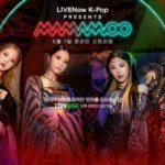 """<span class=""""title"""">「MAMAMOO」、イギリス「LIVENow」スペシャルライブ…韓国初の出演</span>"""