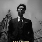 """<span class=""""title"""">【ドラマがいいね!】ソン・ジュンギは『ヴィンチェンツォ』でまたもや新たな俳優像を作った!</span>"""