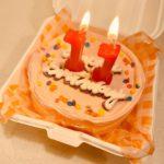 "<span class=""title"">TABLO(EPIK HIGH)、娘ハルちゃんの誕生日を祝福してくれるファンらに感謝</span>"
