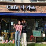 """<span class=""""title"""">パク・ソングァン、前マネジャーイム・ソンの新しいスタートを応援…晋州でカフェ開業で1日バイト</span>"""