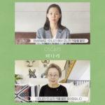 "<span class=""title"">「100万突破。韓国の観客の愛のお陰」、映画「ミナリ」チーム感謝の挨拶</span>"