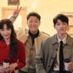 "<span class=""title"">俳優ソン・ジュンギが歌手HeizeのMVに出演した理由は?…""ありがとうヴィンチェンツォ""</span>"