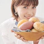 """<span class=""""title"""">【情報】モデル・ヨンアと冷凍パン「Pan&」のコラボパン新発売!おいしくてヘルシーな """"ヨンア理想のパン""""が完成</span>"""