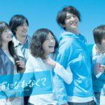 """<span class=""""title""""><女性チャンネル♪LaLa TV>ジェジュンも出演!日本ドラマ「素直になれなくて」ツイッターを通して知り合った男女5人の友情をみずみずしく描く青春群像劇</span>"""