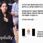 """<span class=""""title"""">歌手ユンナのヒット曲「待ちながら」、中国で盗作… 「想像の超越、解決する」</span>"""