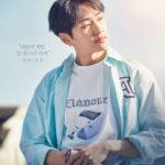 "<span class=""title"">SHINeeオンユ、ミュージカル「タイヨウのうた」初公演が大成功! 繊細な演技が好評</span>"