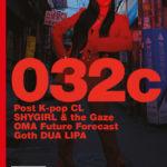 "<span class=""title"">CL(元2NE1)、ドイツ雑誌「032c」の表紙に登場</span>"