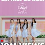 "<span class=""title"">「Brave Girls」、新曲「Chi Mat Ba Ram」のMVが1000万再生回数を突破…本当の「サマークィーン」</span>"