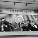 "<span class=""title"">女優コ・ユンジョン、出演ドラマ「ロースクール」の放送終了を迎え感謝の投稿…「有意義な時間だった」</span>"