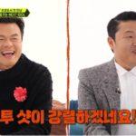 "<span class=""title"">「バラコラ」新オーディション「LOUD」が好スタート!J.Y.Parkの名言も炸裂!気になる日本人参加者の韓国での反応は?</span>"