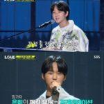 "<span class=""title"">J.Y.Park×PSYのオーディション番組「LOUD」、初回瞬間最高視聴率11.3%</span>"