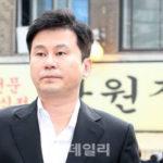 """<span class=""""title"""">ヤン・ヒョンソク元YG代表、「B.I麻薬」もみ消し容疑で起訴</span>"""