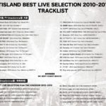 """<span class=""""title"""">FTISLANDメジャーデビューから2019年までの全19ツアー131公演からセットリストを厳選し再構成した究極のベストライブDVD/Blu-ray『FTISLAND BEST LIVE SELECTION 2010-2019』の発売が9月29日に決定!</span>"""