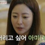 """<span class=""""title"""">女優キム・ヒソン、思春期の娘が「BTS」のファンであることを明かす…「""""ARMY""""ではなく""""軍隊""""に送ってしまいたい」</span>"""