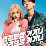 "<span class=""title"">「SHINee」Key(キー)、「少女時代」テヨンと一緒にモデルを務める""OLIVE YOUNG""のポスター公開</span>"