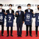 "<span class=""title"">「SHINee」ミンホ、2002年日韓ワールドカップの英雄たちと共にKリーグアンバサダーに任命!!</span>"