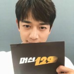 "<span class=""title"">「SHINee」ミンホ、「モソン129」出演認証ショット公開!!</span>"