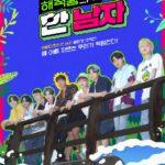 "<span class=""title"">「ATEEZ」Xキム・ジョングク、音源発売…夏を強打する幻のコラボ</span>"