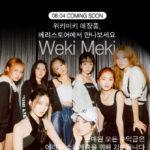 "<span class=""title"">「Weki Meki」、舞台衣装をオークションに出品</span>"