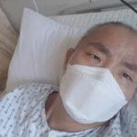"""<span class=""""title"""">肺がん闘病中のお笑い芸人キム・チョルミン、友人たちからの治療費サポートに「感謝」</span>"""